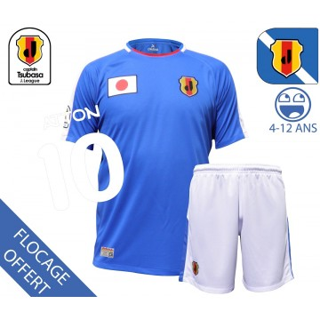 Maillot et Short Japan Junior