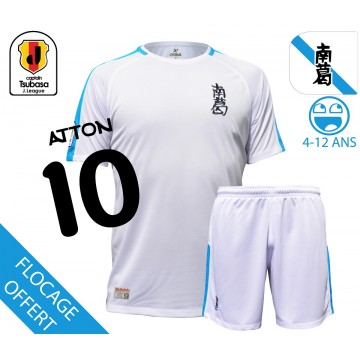 Maillot et Short Newpie Junior