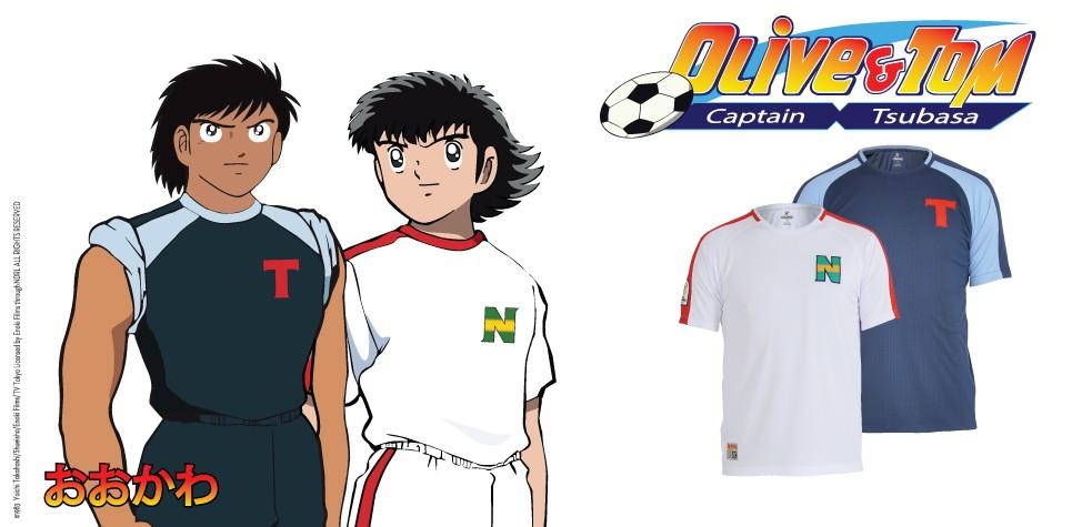 https://www.okawa-sport.com